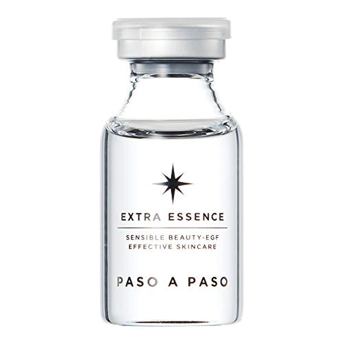 ピーブ無関心内なるPASO A PASO エクストラエッセンス 15ml【EGF配合美容液】