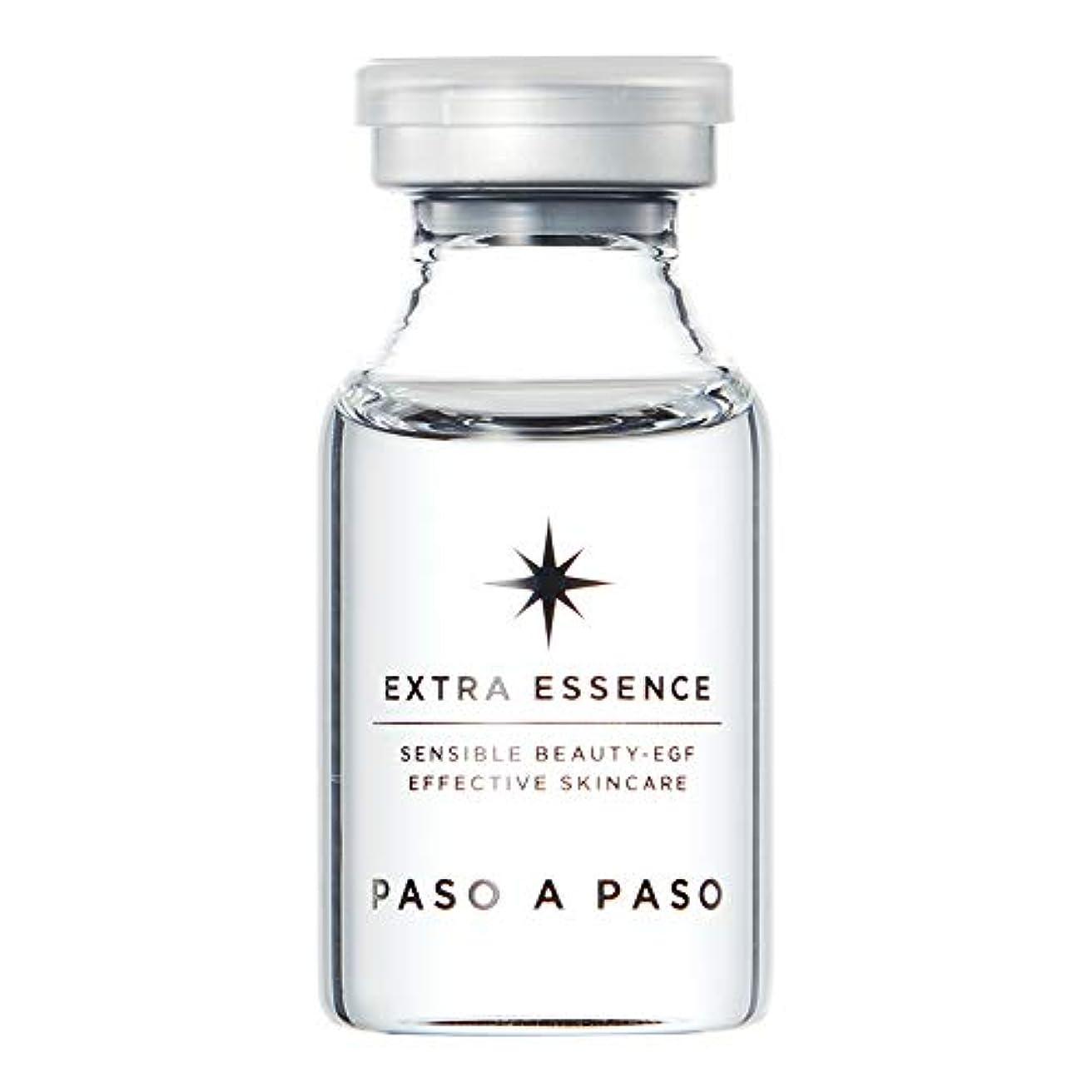コンサルタント運動するキャストPASO A PASO エクストラエッセンス 15ml【EGF配合美容液】