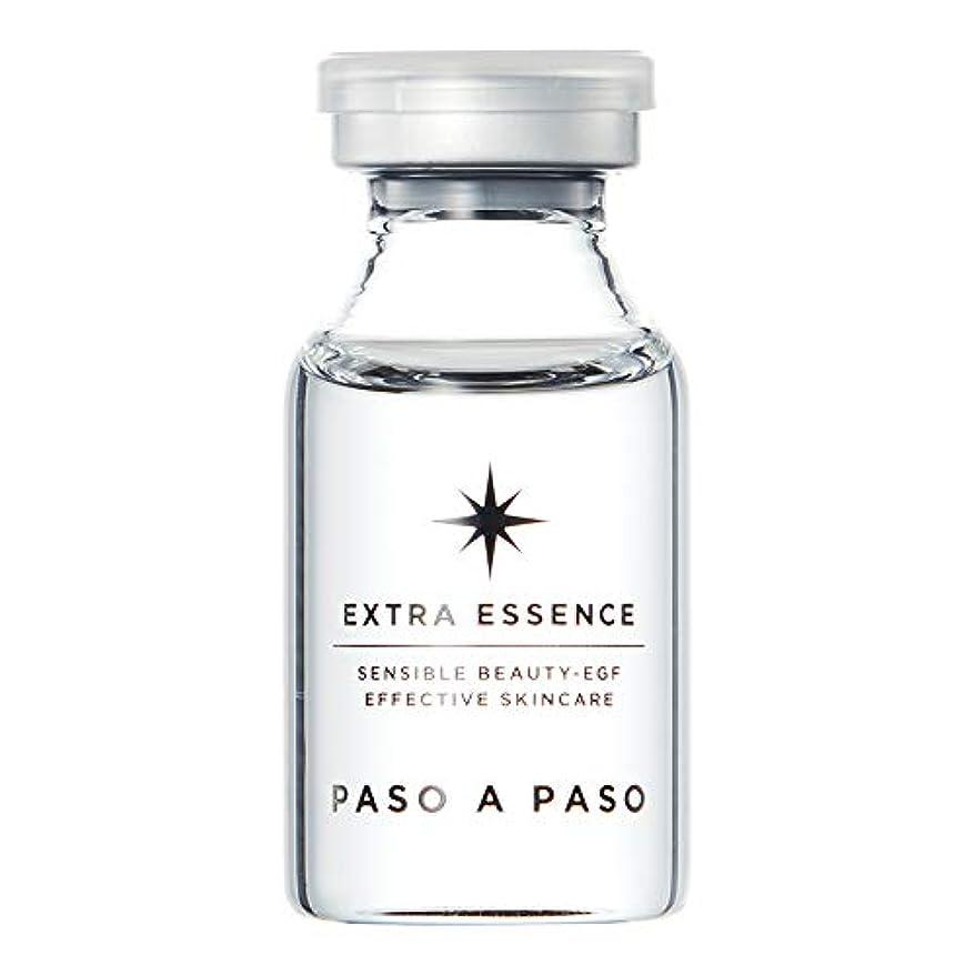 汚物ブルジョンテレビを見るPASO A PASO エクストラエッセンス 15ml【EGF配合美容液】