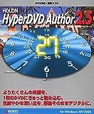 Holon HyperDVD Author 2.5