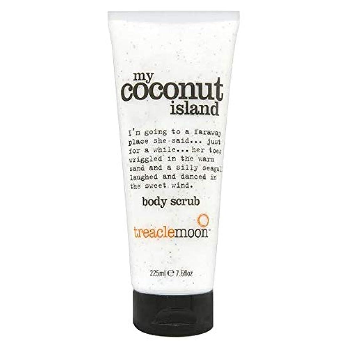 松明提供脈拍[Treacle Moon ] 私のココナッツ島ボディスクラブ225ミリリットルをTreaclemoon - Treaclemoon My Coconut Island Body Scrub 225Ml [並行輸入品]