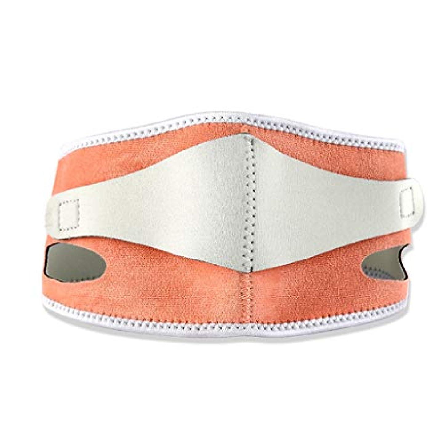 隣接食事予防接種Jia He 軽量 薄い顔ベルト、薄い顔包帯通気性睡眠リフティングファーミング二重あご美容補正マスク ## (Color : Orange)