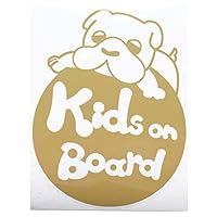 ゴールド(金) 犬 ブルドッグ Kids on board キッズオンボード ステッカー 窓ガラス用シールタイプ 車 円戌 干支 動物