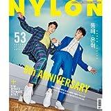 韓国雑誌 NYLON(ナイロン)2017年 9月号 (SUPER JUNIOR ドンへ&ウニョク 記事掲載)