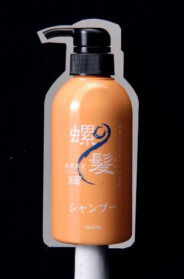 トロリー架空のグレーネアーム螺髪輝シャンプー&ヘアパックセット(ブラウン)