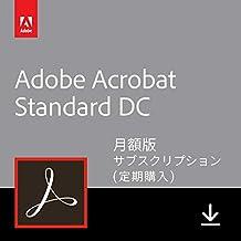 Adobe Acrobat Standard DC(最新PDF) Windows対応 1か月版 サブスクリプション(定期更新)