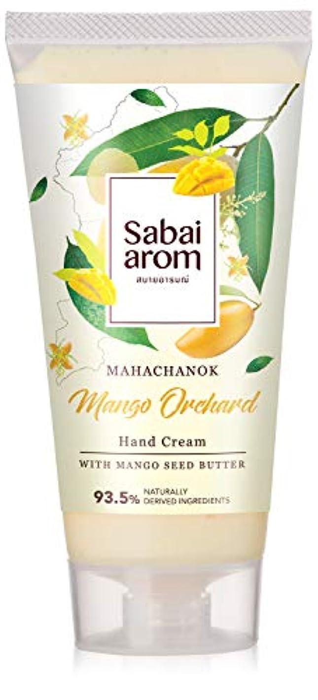 報酬の酸っぱいピービッシュサバイアロム(Sabai-arom) マンゴー オーチャード ハンドクリーム 75g【MAN】【004】