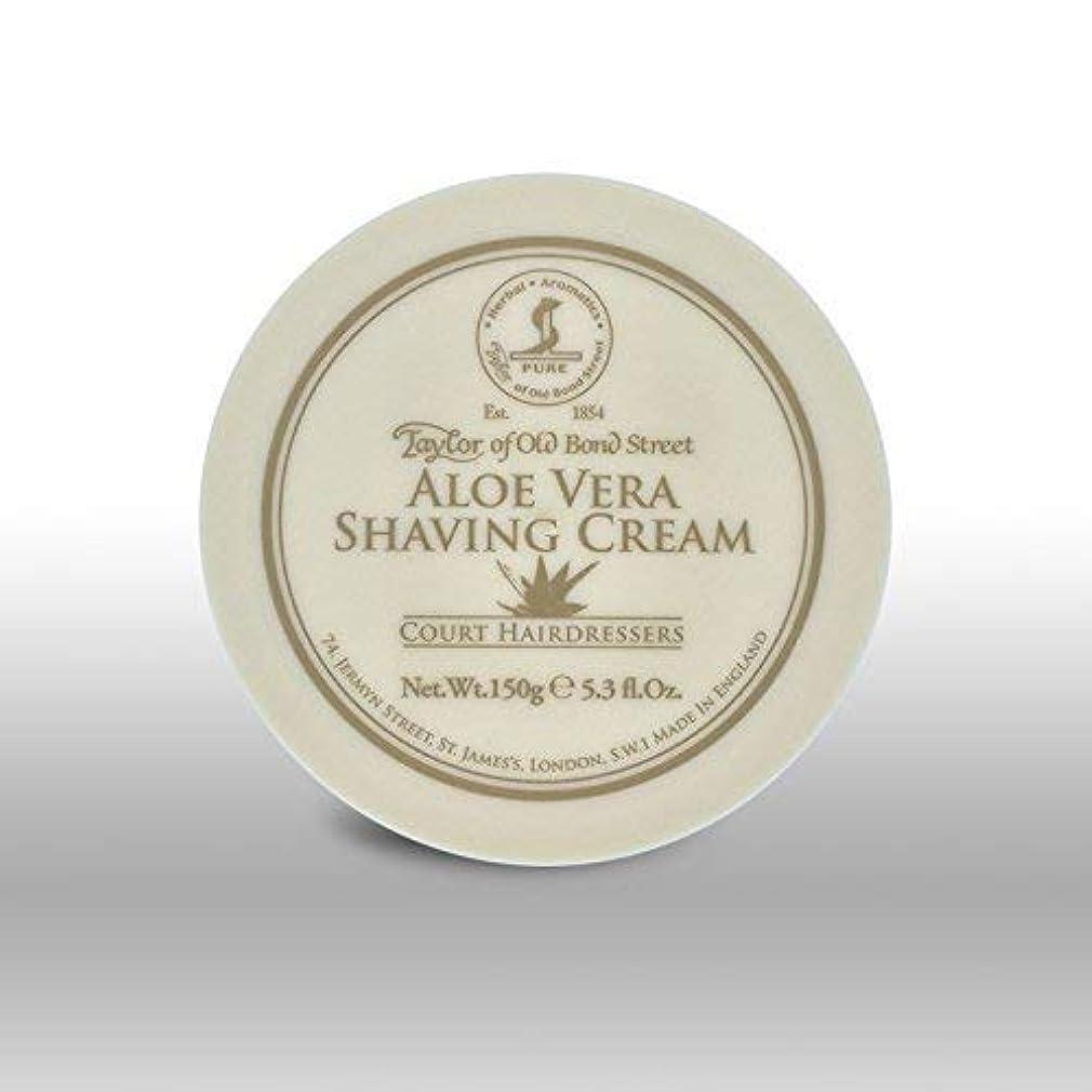 クモに沿って行Taylor Of Old Bond Street Shaving Cream Pot 150g -Aloe Vera [並行輸入品]