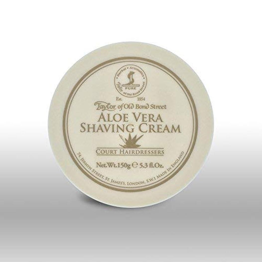 有毒な飽和するメールを書くTaylor Of Old Bond Street Shaving Cream Pot 150g -Aloe Vera [並行輸入品]
