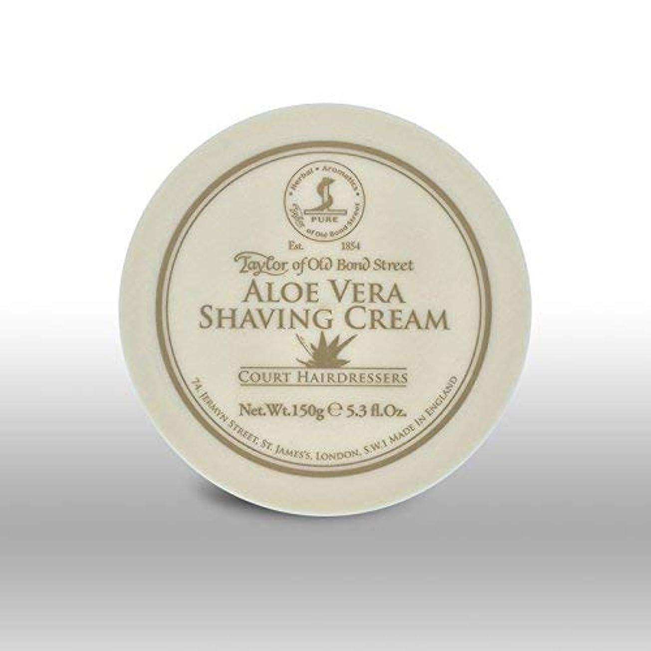 表向きマラドロイト論文Taylor Of Old Bond Street Shaving Cream Pot 150g -Aloe Vera [並行輸入品]