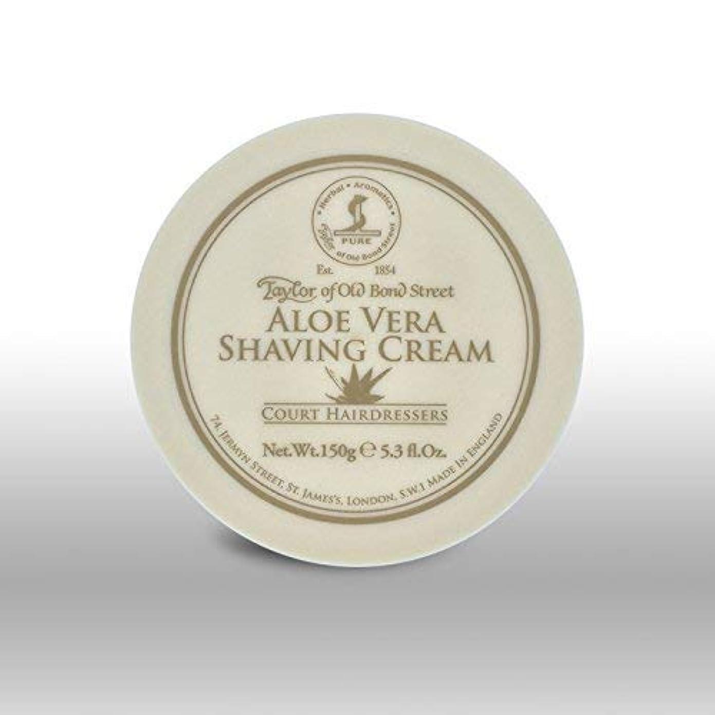 ディレクター篭パラダイスTaylor Of Old Bond Street Shaving Cream Pot 150g -Aloe Vera [並行輸入品]