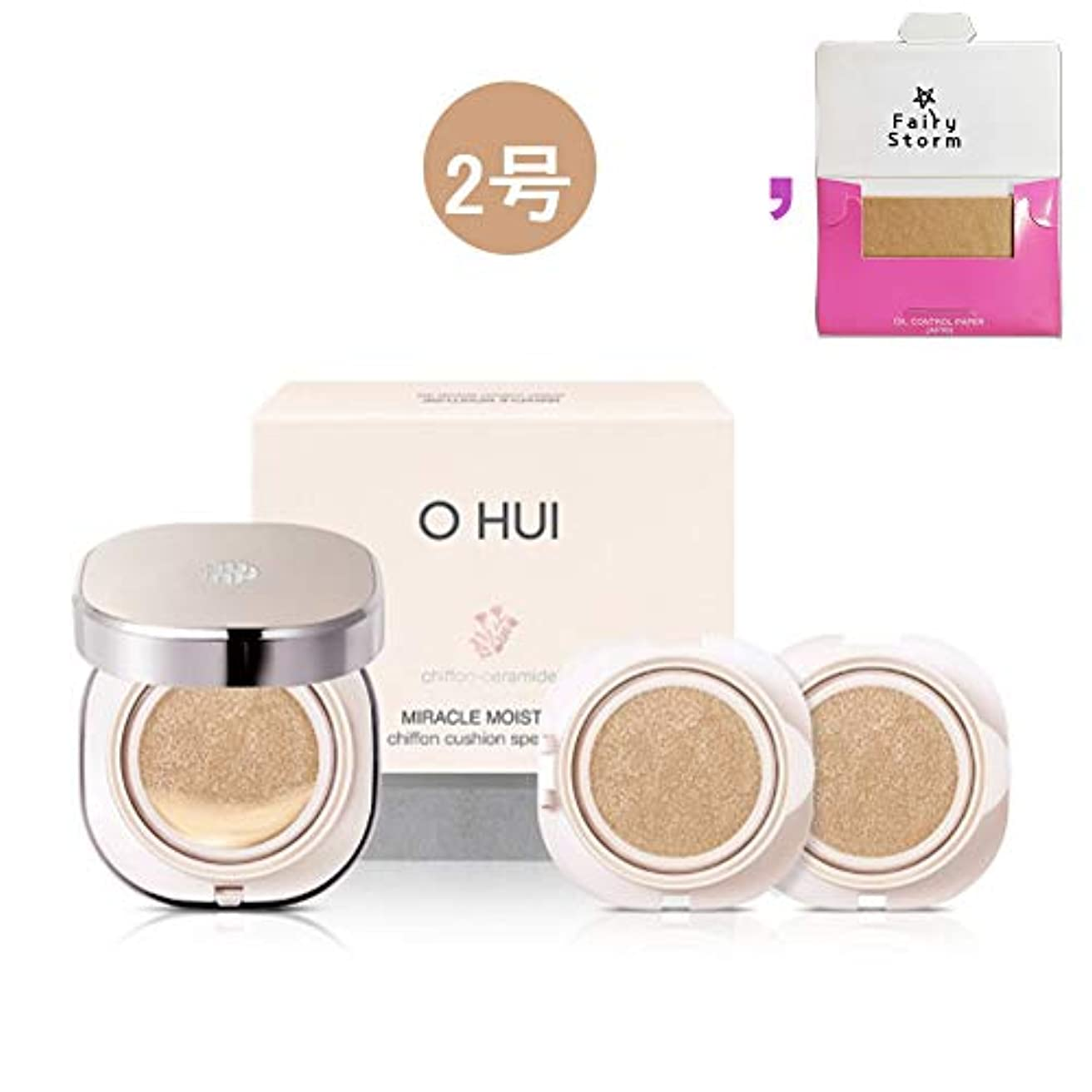 ラウンジ助言権限を与える[オフィ/ O HUI]韓国化粧品 LG生活健康/ohui Miracle Moisture shiffon cushion/ミラクル モイスチャーシフォンクッ ション + [Sample Gift](海外直送品) (2号)