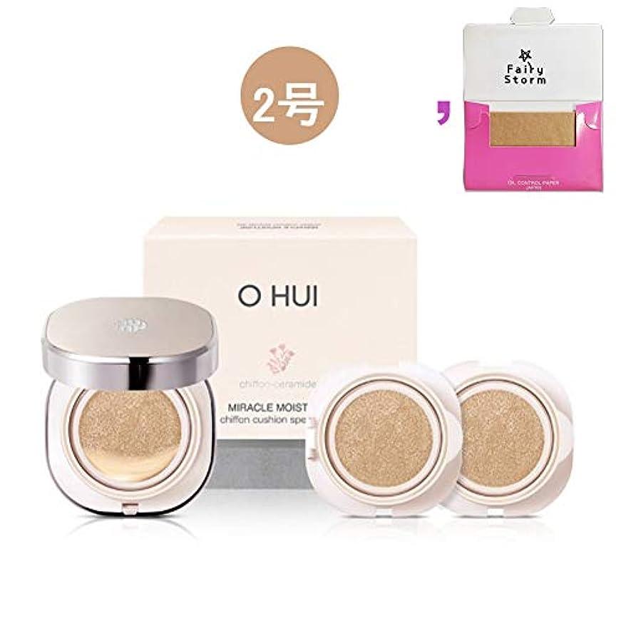 円形灰ビリーヤギ[オフィ/ O HUI]韓国化粧品 LG生活健康/ohui Miracle Moisture shiffon cushion/ミラクル モイスチャーシフォンクッ ション + [Sample Gift](海外直送品) (2号)