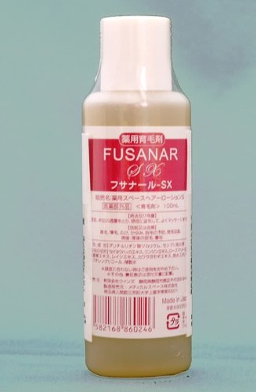 スペード繊細マッサージ薬用フサナールSX <男女兼用> 100%植物エキスの薬用育毛剤
