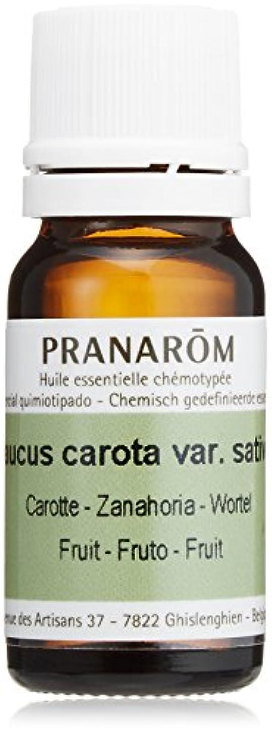 マニアック信者破滅的なプラナロム エッセンシャルオイル ワイルドキャロット 10ml