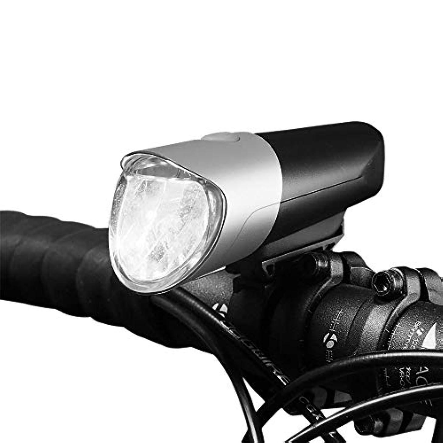 インシュレータるストレッチ充電式自転車ライト バイクライトセット、スーパーブライトUSB充電式自転車ライト、防水マウンテンロードバイクライト充電式、USBサイクリングフロントライト (Color : Silver)