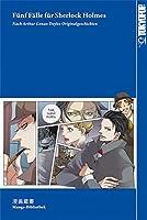 Manga-Bibliothek: Fuenf Faelle fuer Sherlock Holmes