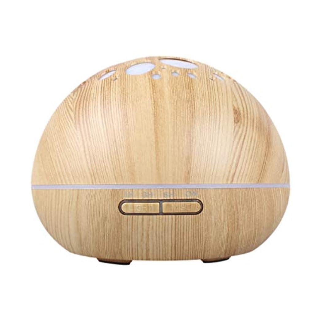 辛な毎日チラチラするUonlytech 1pc Aromatherapy Diffuser Durable High Quality Mute Essential Oil Diffuser Humidifier for Bedroom Office