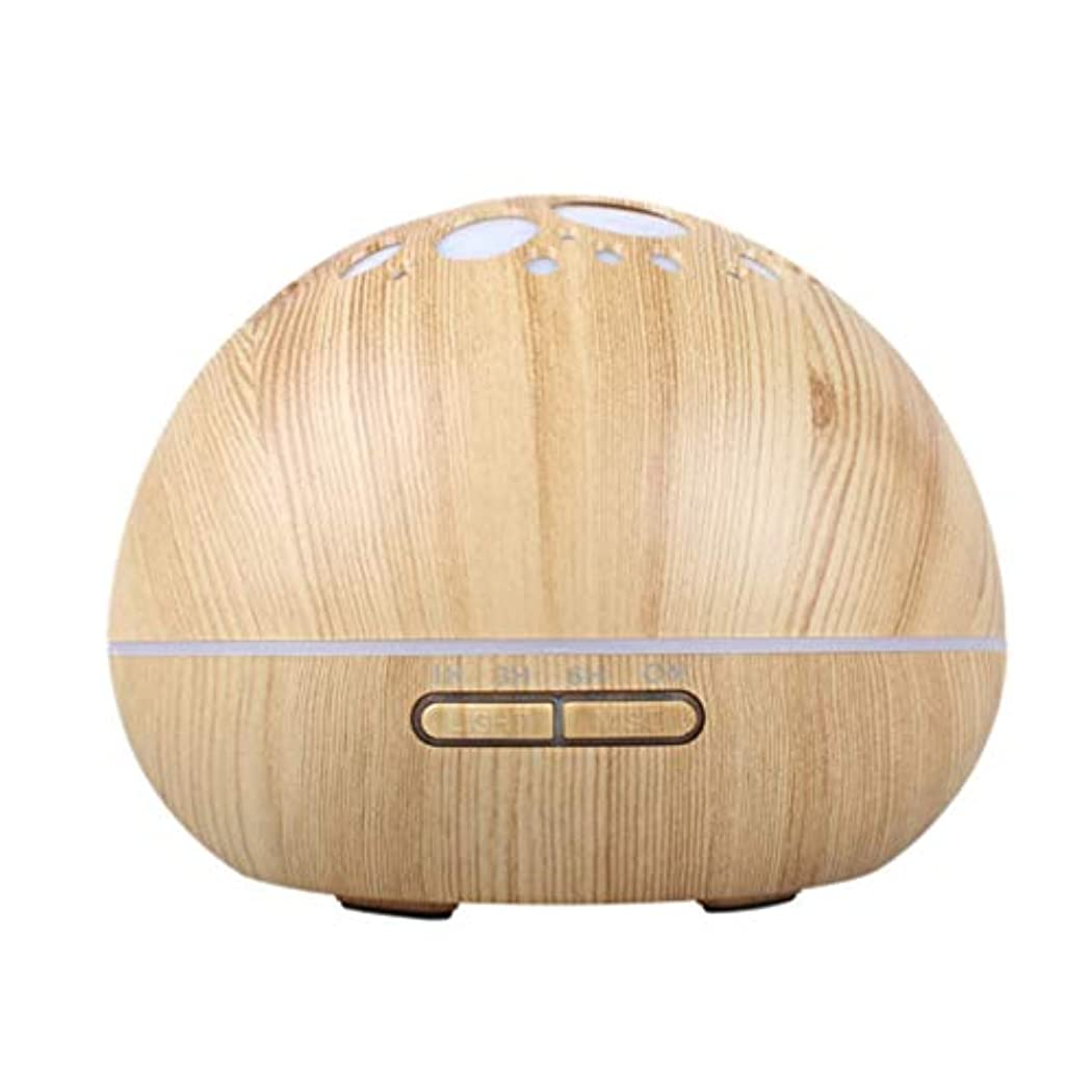 ハチリーズ雨のUonlytech 1pc Aromatherapy Diffuser Durable High Quality Mute Essential Oil Diffuser Humidifier for Bedroom Office
