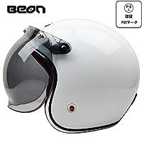BEONー108 シールド付き 高品質 多種多様多色 復古 レトロ ハーフヘルメット 半帽 バイクヘルメット 男女通用 運転保護専用品 カコイイ (商品ー2, XL 商品サイズ(61-62cm))