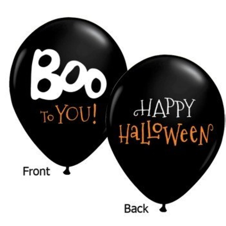 Boo To You Halloween Qualatex Latex Balloons, 11-Inch 25 Per Pack by Qualatex [並行輸入品]