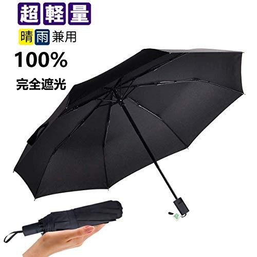 Anbella 折りたたみ傘 日傘 おりたたみ傘 メンズ 軽量 255g コンパクト 晴雨兼用 折り畳み傘 210T高密度NC布 Teflon超撥水加工 遮光率100% UVカット率99.9% UPF50+ 曲面大きい 遮熱 紫外線 梅雨対策 傘カバー付き