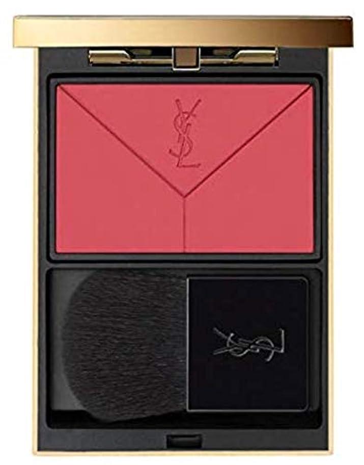 驚いたタブレット欲求不満イヴサンローラン Yves Saint Laurent ブラッシュクチュール 2ルージュ サンジェルマン (在庫) [並行輸入品]