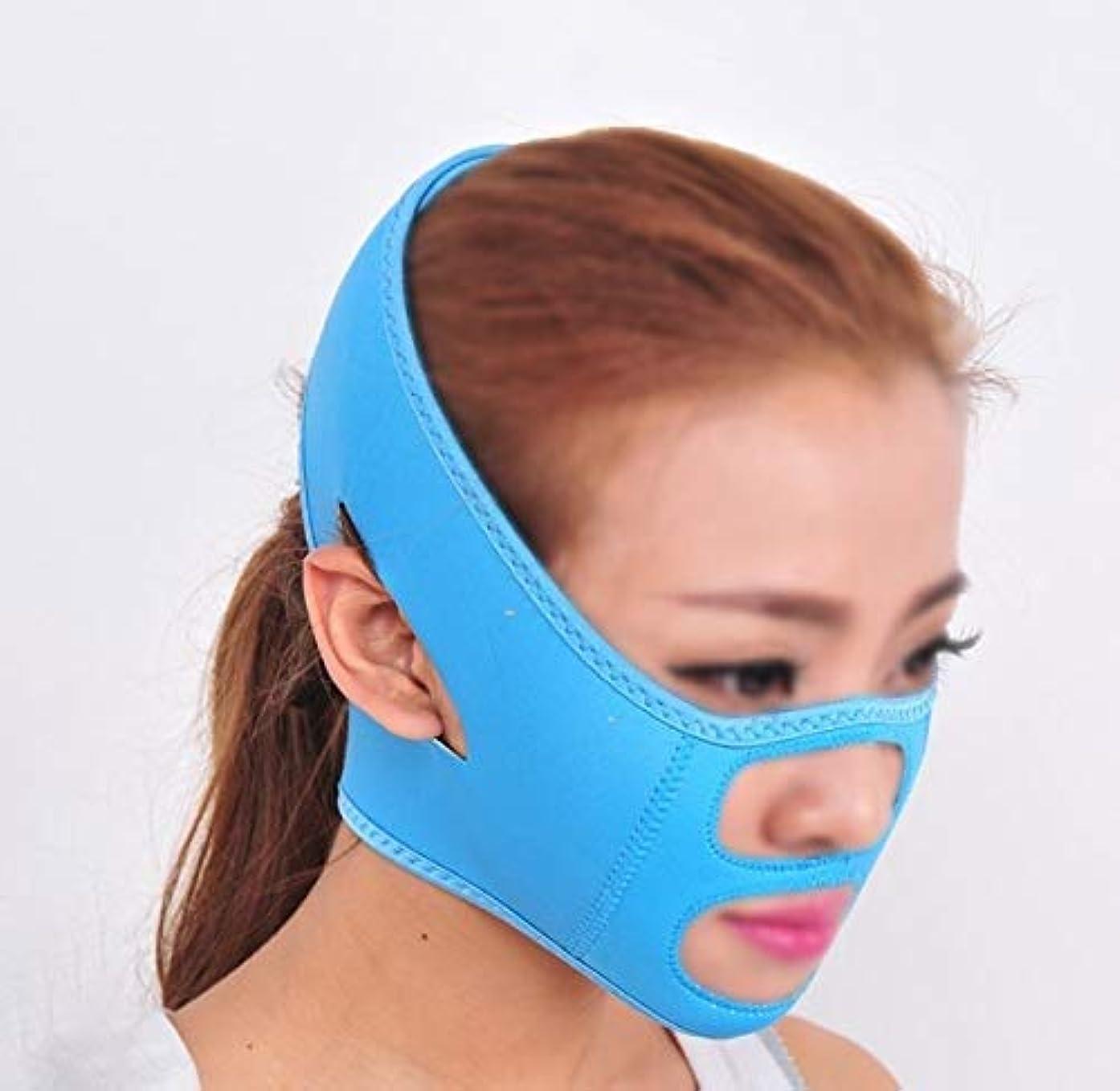 長さ光沢ボートHEMFV 顔の頬のV形状は、通気性の圧縮二重あごが包帯を減らしてスムーズな薄いマスクストラップフェイスラインをリフトアップ (Color : Blue)