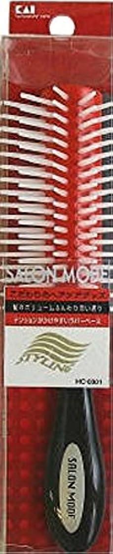 腹痛呼びかけるガムサロンモード スタイリングブラシS レッドラバー