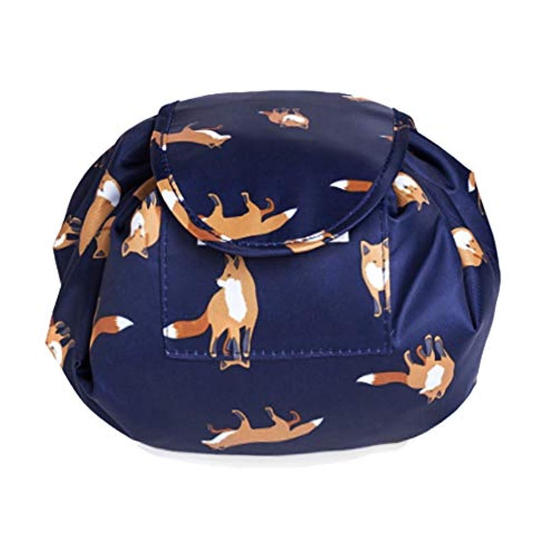 格納拡散するインデックス大容量 レイジーメイクアップトイレタリーバッグ 引きひも ポータブル 旅行 カジュアル 防水 クイック 魔法 化粧品収納バッグ 女性にぴったり (狐)
