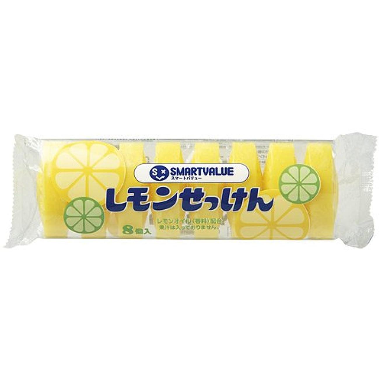 化学者威信グリーンバックJTX レモン石けん8個入 N112J