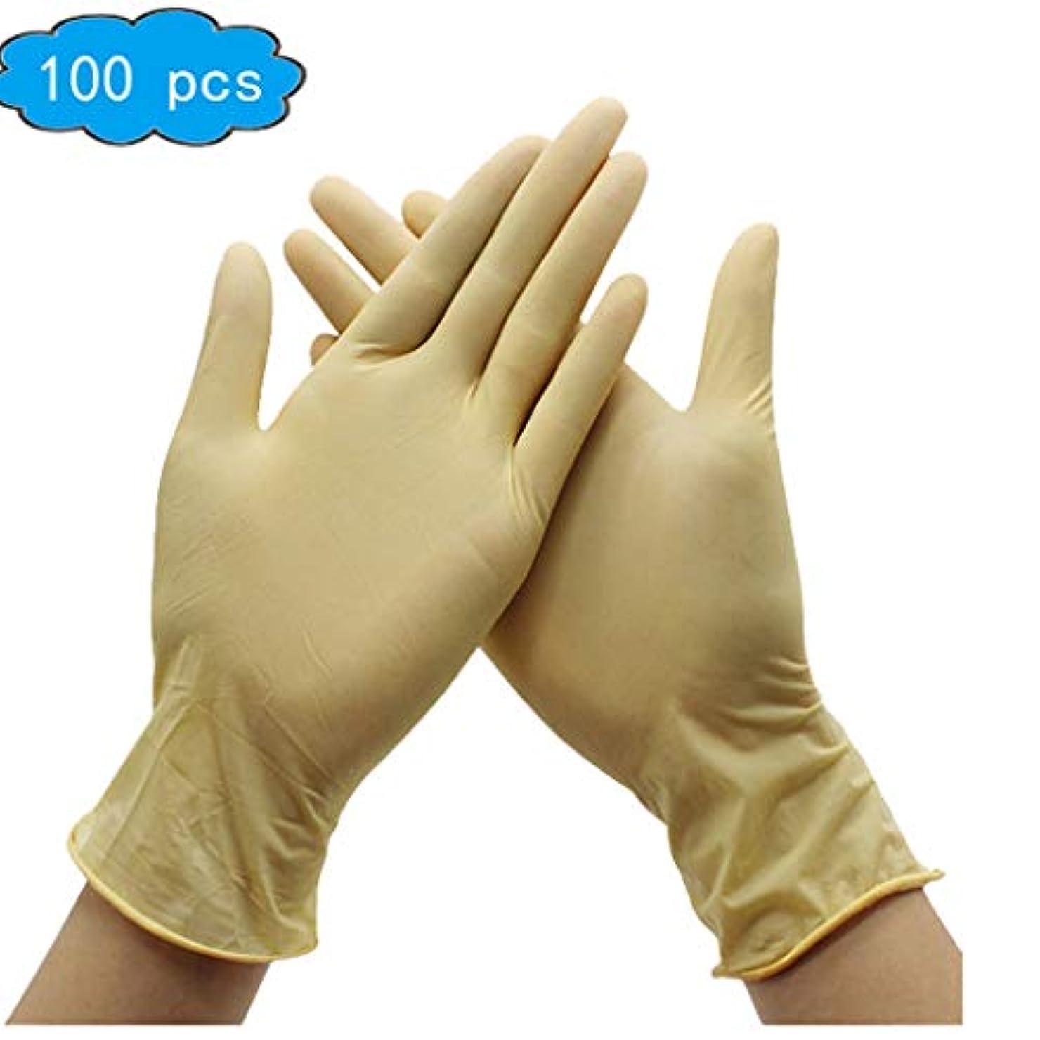 グリル期限切れ拡声器使い捨てラテックス手袋、液、血液、試験、ヘルスケア、ノーパウダー、100箱 (Color : Beige, Size : L)
