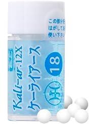 ホメオパシージャパンレメディー Kali-ar.【バイタル18】 ケーライアース 12X