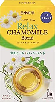 日東紅茶 アロマハウス リラックス カモミール 10袋入り × 6個