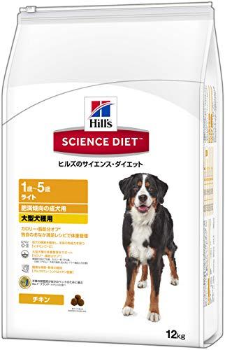 ライト大型犬種用 肥満傾向の成犬用 12Kg