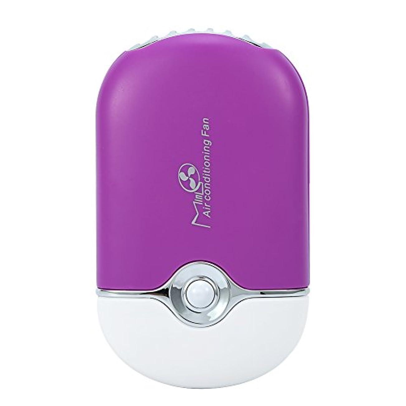 社会科遠足ジュラシックパークミニファン まつげファン USB充電ファン 扇風機 電動エアコンブロワー、ハンドヘルド冷却冷凍ファンusbリチャージ用まつげエクステンションマニキュア高速ドライヤー(紫の)