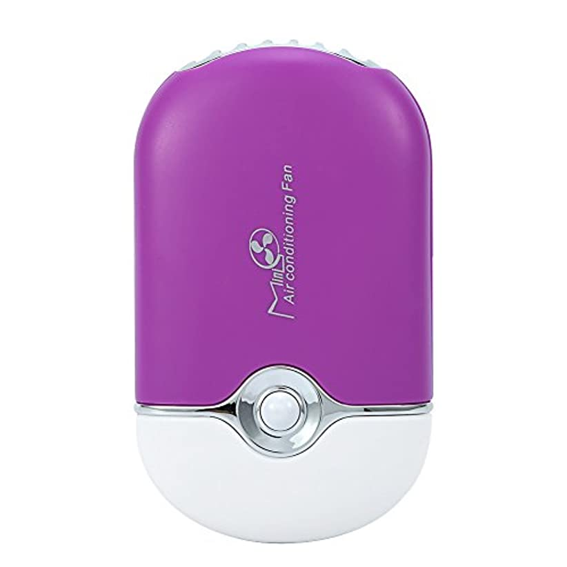 漏れ静脈飛び込むパーソナルミニポータブルファン、電動エアコンブロワー、ハンドヘルド冷却冷凍ファンusbリチャージ用まつげエクステンションマニキュア高速ドライヤー(紫の)