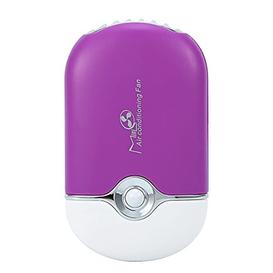 順応性のある統合する優勢ミニファン まつげファン USB充電ファン 扇風機 電動エアコンブロワー、ハンドヘルド冷却冷凍ファンusbリチャージ用まつげエクステンションマニキュア高速ドライヤー(紫の)