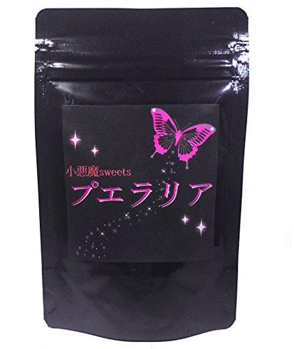 【公式】小悪魔スイーツプエラリア 30日分 90粒 小悪魔sweetsプエラリア...