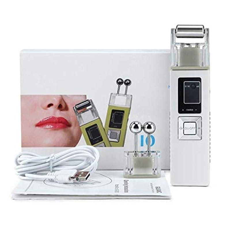 チップ安全な浸透するマッサージャー、携帯用電気めっきマイクロカレントフェイシャルリフティング、アイマッサージマイクロカレントシワダークサークル浮腫除去