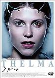 テルマ [DVD]