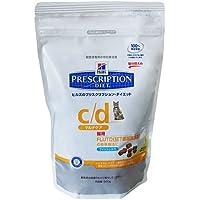 プリスクリプション・ダイエット 療法食 CDマルチケアフィッシュ 猫 500g