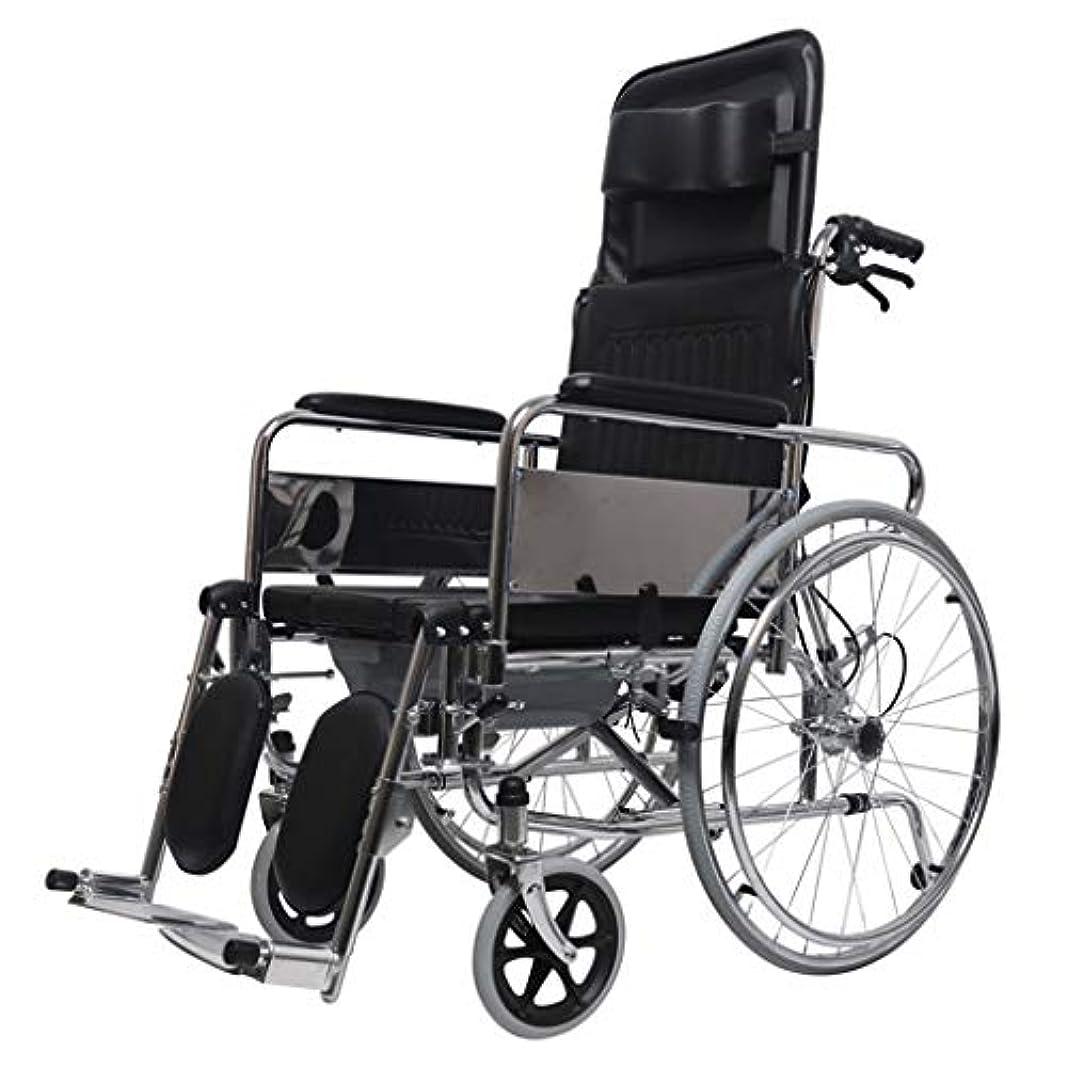 お別れ形式シンボル車椅子トロリー、ブレーキ付き多機能折りたたみ、高齢者向け車椅子、屋外旅行、優れたヘルパー