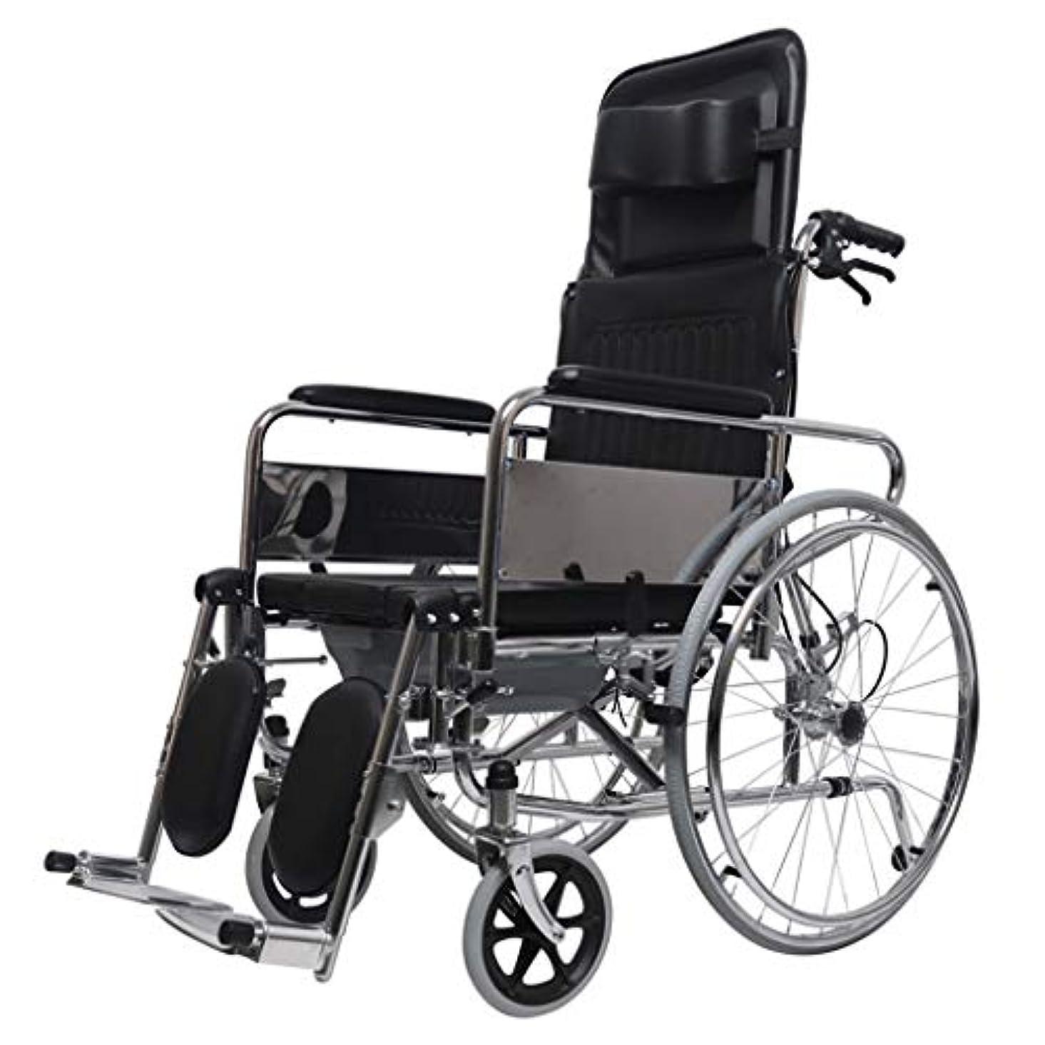 無視するマスタード慣習車椅子トロリー、ブレーキ付き多機能折りたたみ、高齢者向け車椅子、屋外旅行、優れたヘルパー