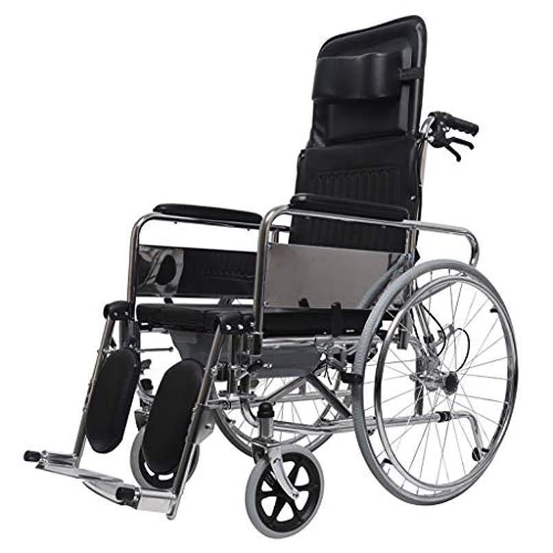 対象おなじみの漏斗車椅子トロリー、ブレーキ付き多機能折りたたみ、高齢者向け車椅子、屋外旅行、優れたヘルパー