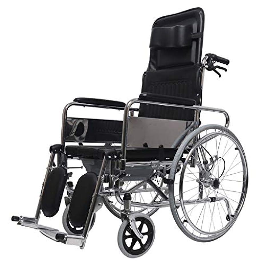 インカ帝国観光に行く容器車椅子トロリー、ブレーキ付き多機能折りたたみ、高齢者向け車椅子、屋外旅行、優れたヘルパー