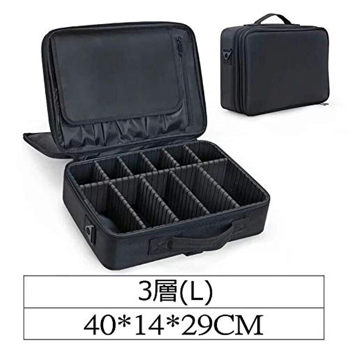 ピカリングシリンダー廃止するWE DO メイクボックス プロ用 多機能 化粧ポーチ 高品質3層化粧箱 收納抜群 大容量 スーツケース?トラベルバッグ ブラック(L-40×29×14cm)