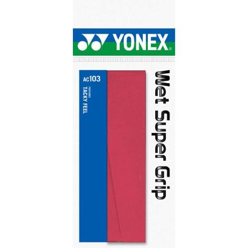 ヨネックス ウェット スーパーグリップ ワインレッド 1セット 20本:1本×20パック