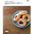 Web制作の現場で使う jQueryデザイン入門[改訂新版] (Web Professional Books)