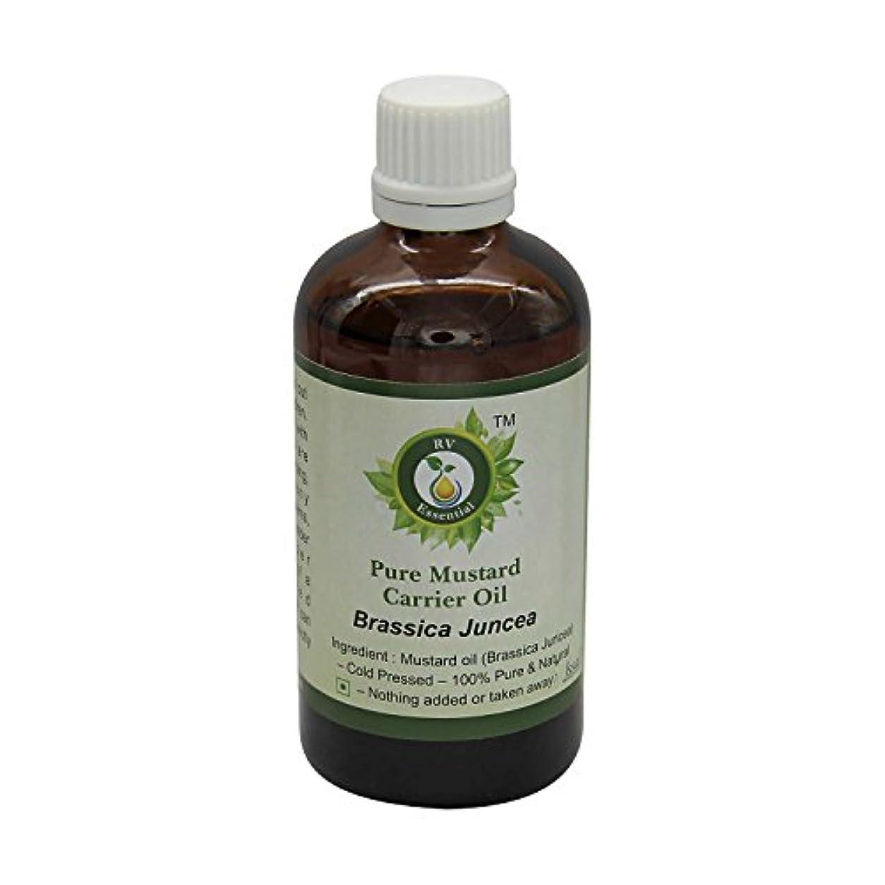 弾力性のある前書き荒野R V Essential 純粋なマスタードキャリアオイル10ml (0.338oz)- Brassica Juncea (100%ピュア&ナチュラルコールドPressed) Pure Mustard Carrier Oil